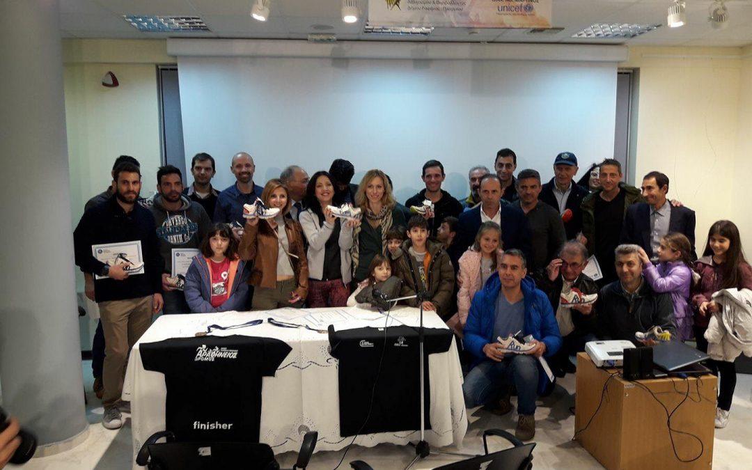 Ανακοίνωση των «RAFINA RUNNERS» για την Πρόθεση Ίδρυσης Αθλητικού Συλλόγου με Έδρα το Δήμο Ραφήνας – Πικερμίου