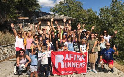 Ίδρυση Αθλητικού Συλλόγου Δρομέων Ραφήνας «RAFINA RUNNERS»