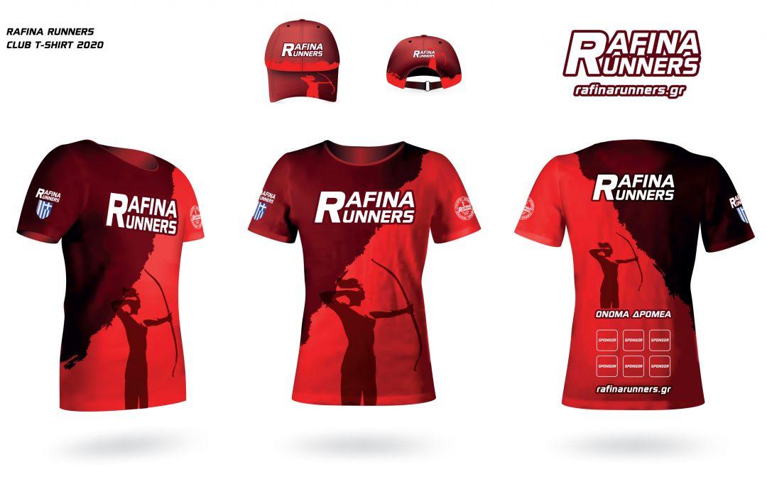Το νέο Τ-Shirt των Rafina Runners προ των Πυλών!