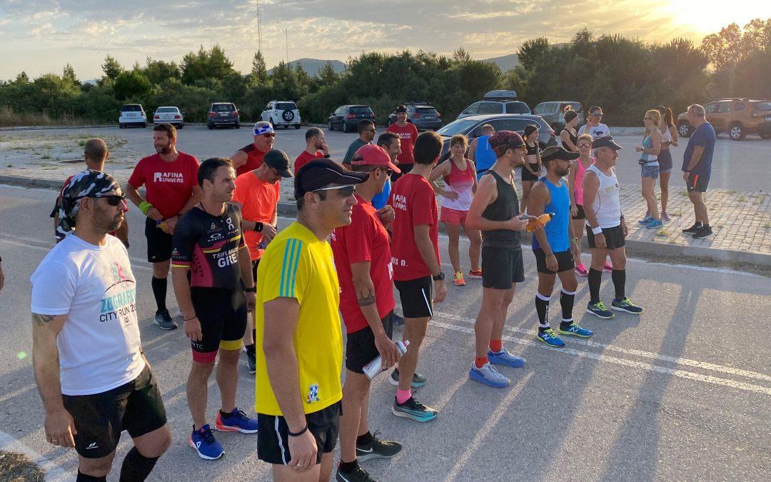 Ολοκληρώθηκε το 1ο «Rafina Runners Fun Run»